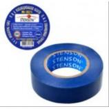 Ізоляційна стрічка 50м і quot,Stenson і quot, синя МН-0031