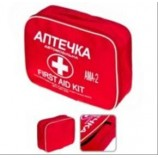 Аптечка а/м АМА-2 для мікроавтобуса до 18 осіб чемодан