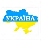 Наклейка знак Україна і quot,Мапа і quot,