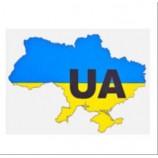 Наклейка знак Україна і quot,Мапа і quot, UA