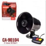 CA-90104 сигн Поліція 3-тона + блок 30W