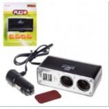 Розгалужувач прикур. на 2 гнізда+2 USB запобіжник WF-0030 (1000mA)