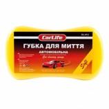 Губка для миття а/м Carlife SOFT 220х120х60 жовта з дрібними порами CL412