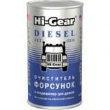 HG3415 очищувач форсунок Hi-Gear 295мл