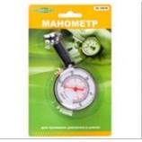 Манометр пластик YD-1001