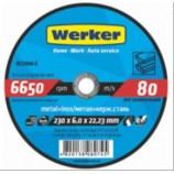 Круг шліфувальний для металу Werker W23060-G 230x6,0x22,23