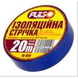 Ізострічка PULSO PVC 20м синя