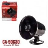 Сирена 6-тон 30W CA-90630