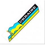 Наклейка знак Україна і quot,Напис і quot,