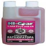 HG3208 очищувач карбюратора (+ER) Hi-Gear 237мл