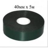 Скотч-двухсторонній (23-40-5) SACA 40мм