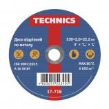 Круг відрізний по металу, 230х2,0х22, Technics 17-718
