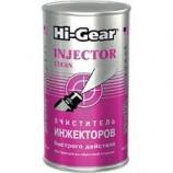HG3215 очищувач інжектора Hi-Gear 295мл