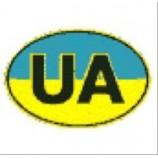 Наклейка UA кольорова мала, уп. 10 шт