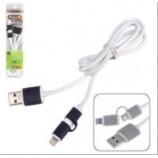 Кабель PULSO USB-Micro USB/Apple 1м black круглий CP-001BK (білий кабель, чорн. штекер)