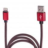 Кабель USB - APPLE (Red)